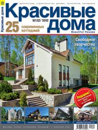 CoverBH132
